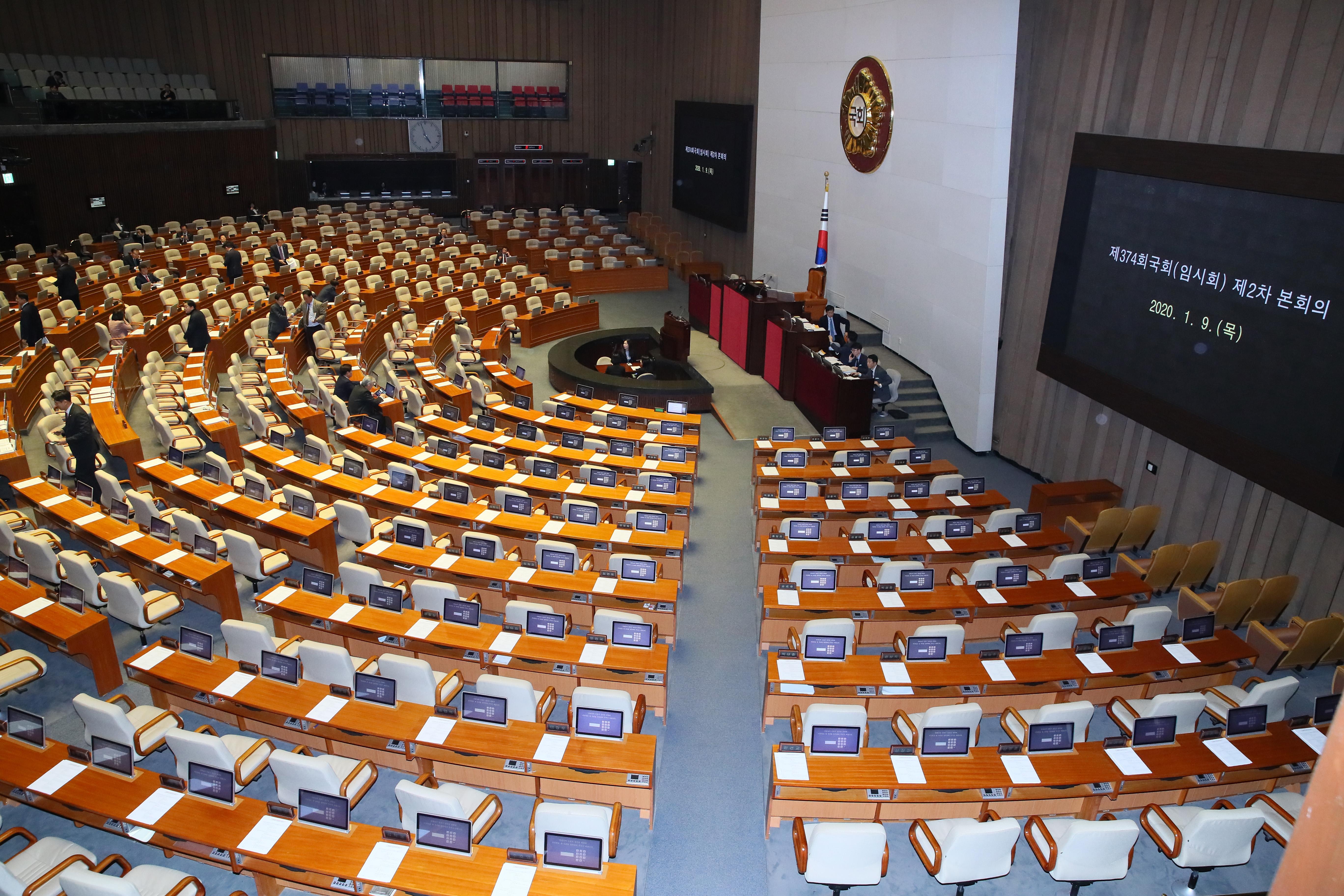 국회 본회의장