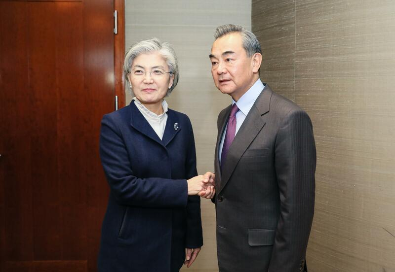 Foreign Minister Kang Kyung-wha and her Chinese counterpart Wang Yi