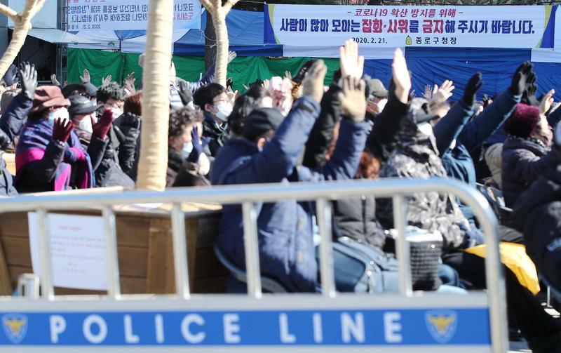Rally at Gwanghwamun Square last weekend