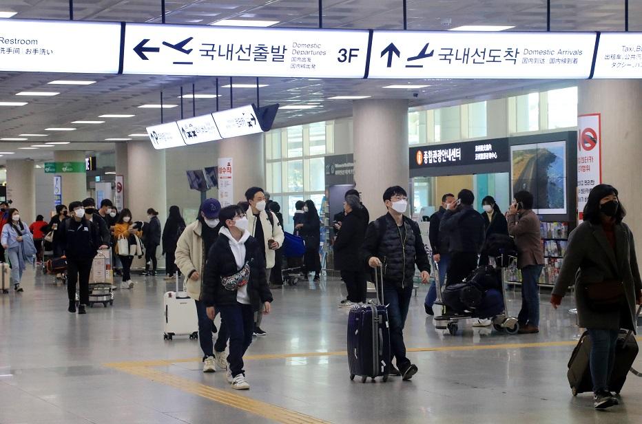 한국의 한 공항 모습