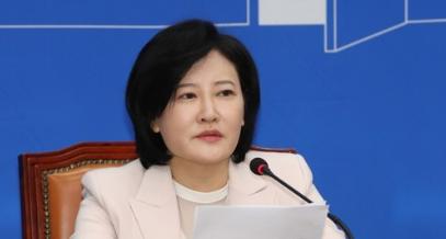 이수진 전 부장판사