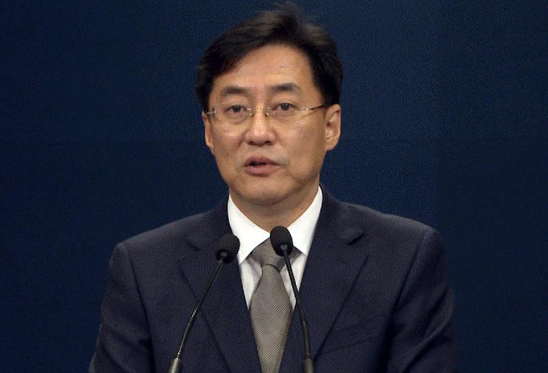 Cheong Wa Dae spokesman Kang Min-seok