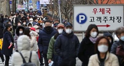 우체국 앞 마스크 구매 행렬