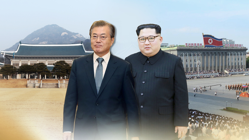 North Korean leader Kim Jong-un sends a letter to President Moon Jae-in