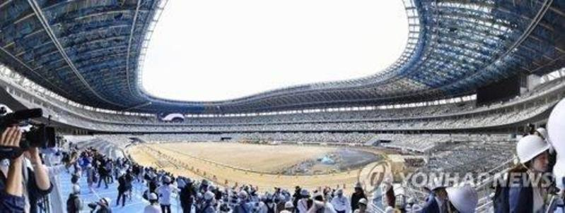 The main stadium for the Tokyo 2020 Olympic Games