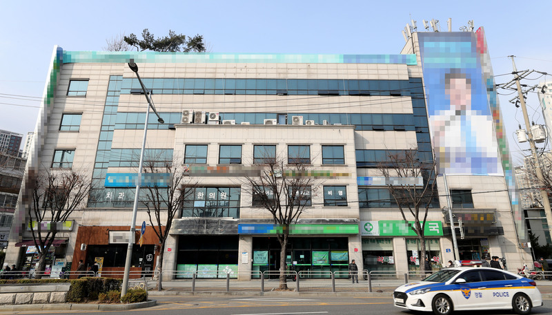Korea Building in Seoul's Guro District