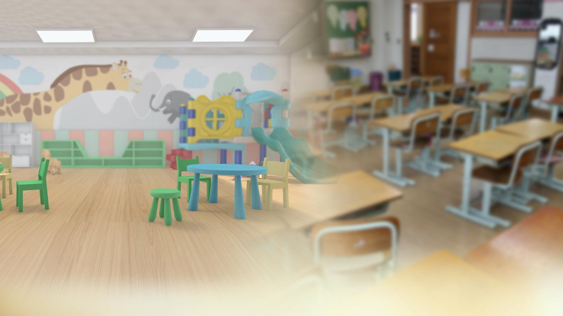 유치원·초중고 개학이 연기돼 빈 교실