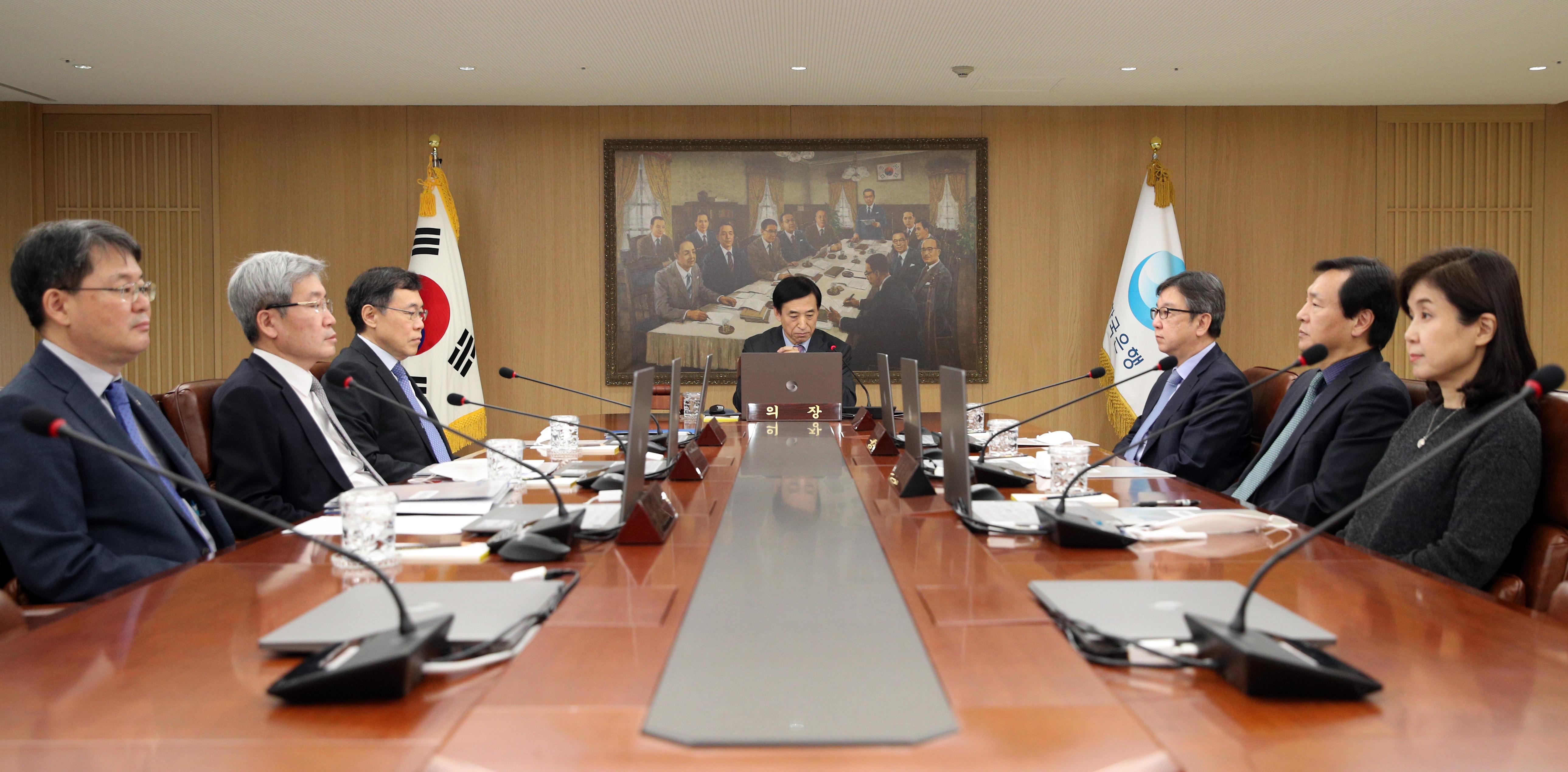 한국은행 금융통화위원회 <한국은행 제공>