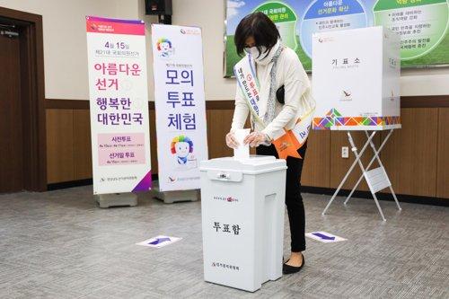 4·15 총선 모의투표 체험