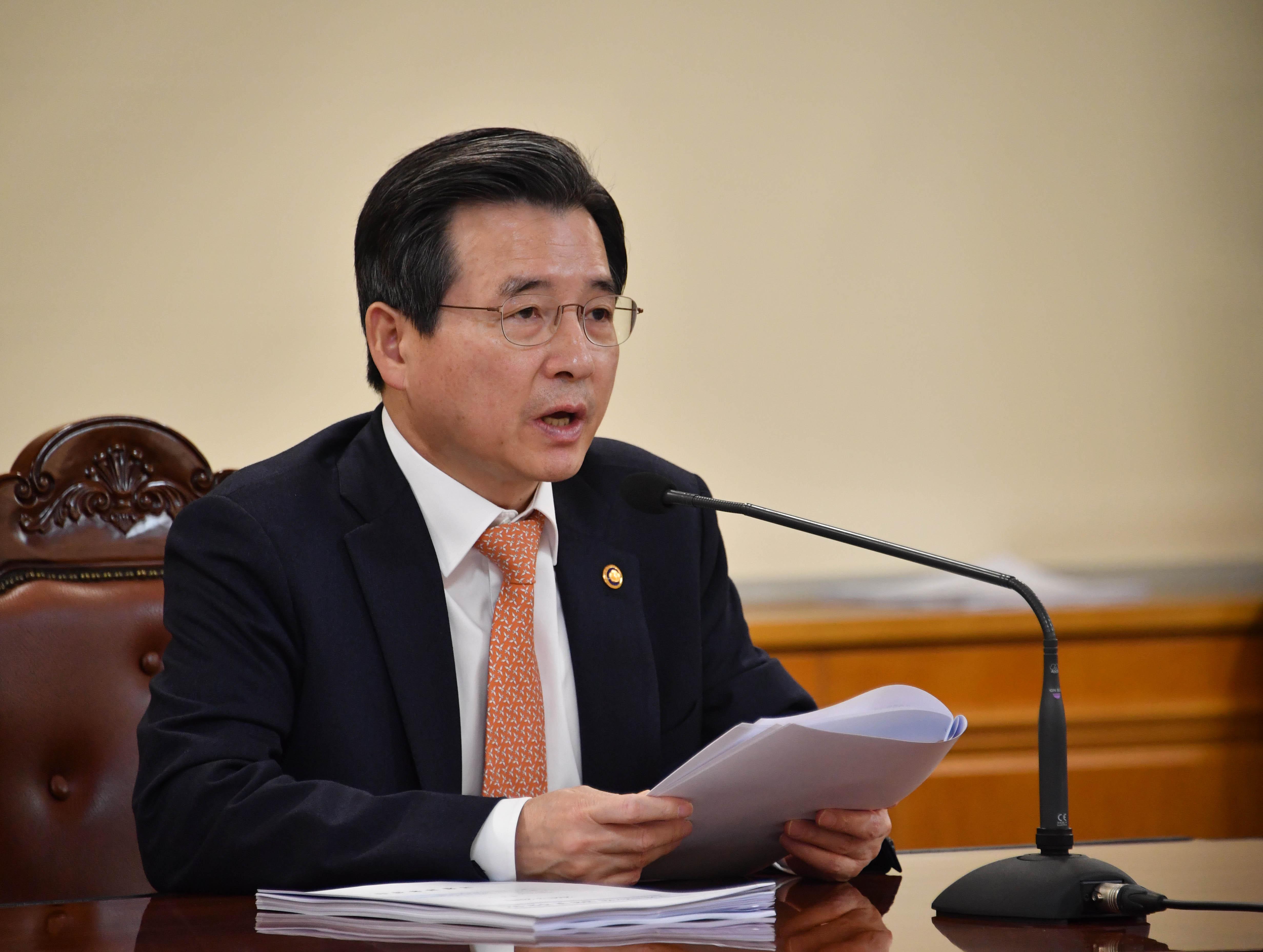 거시경제금융회의서 발언하는 김용범 차관