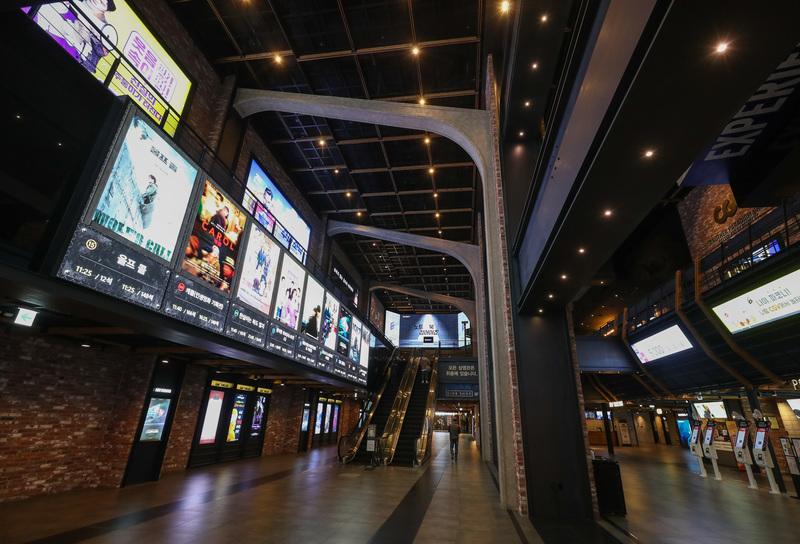 A local movie theater in Seoul