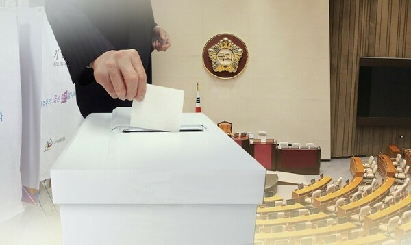 S. Korea halts absentee voting in 17 countries and territories due to COVID-19