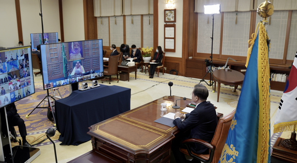 South Korean President Moon Jae-in takes part in G-20 teleconference in Seoul, March 26