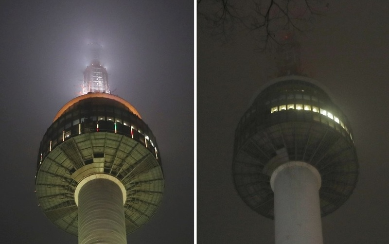 N Seoul Tower goes dark