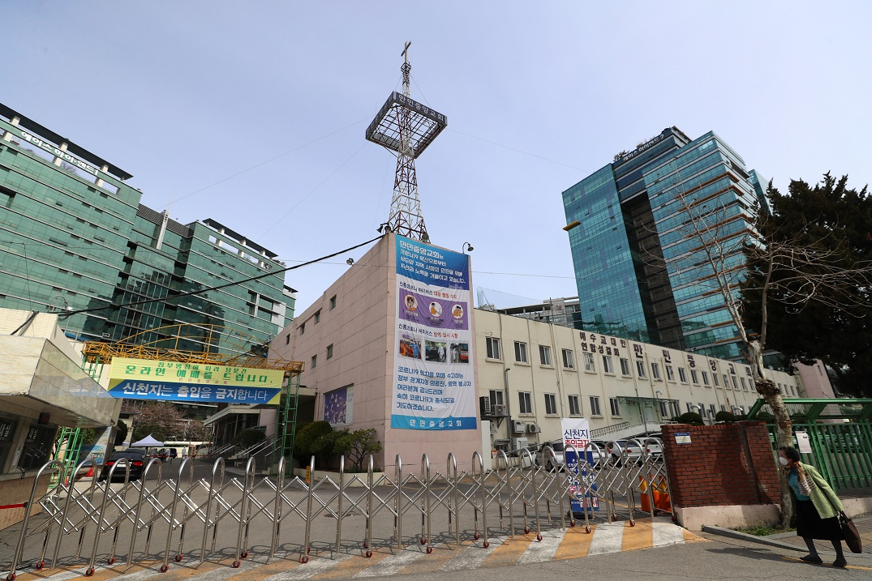 폐쇄된 만민중앙교회 전경