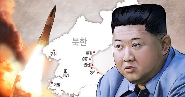 북한 신형 발사체