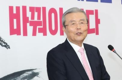 미래통합당 김종인 총괄선거대책위원장