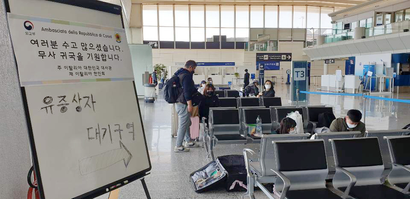 Waiting area for those with symptoms at Rome airport