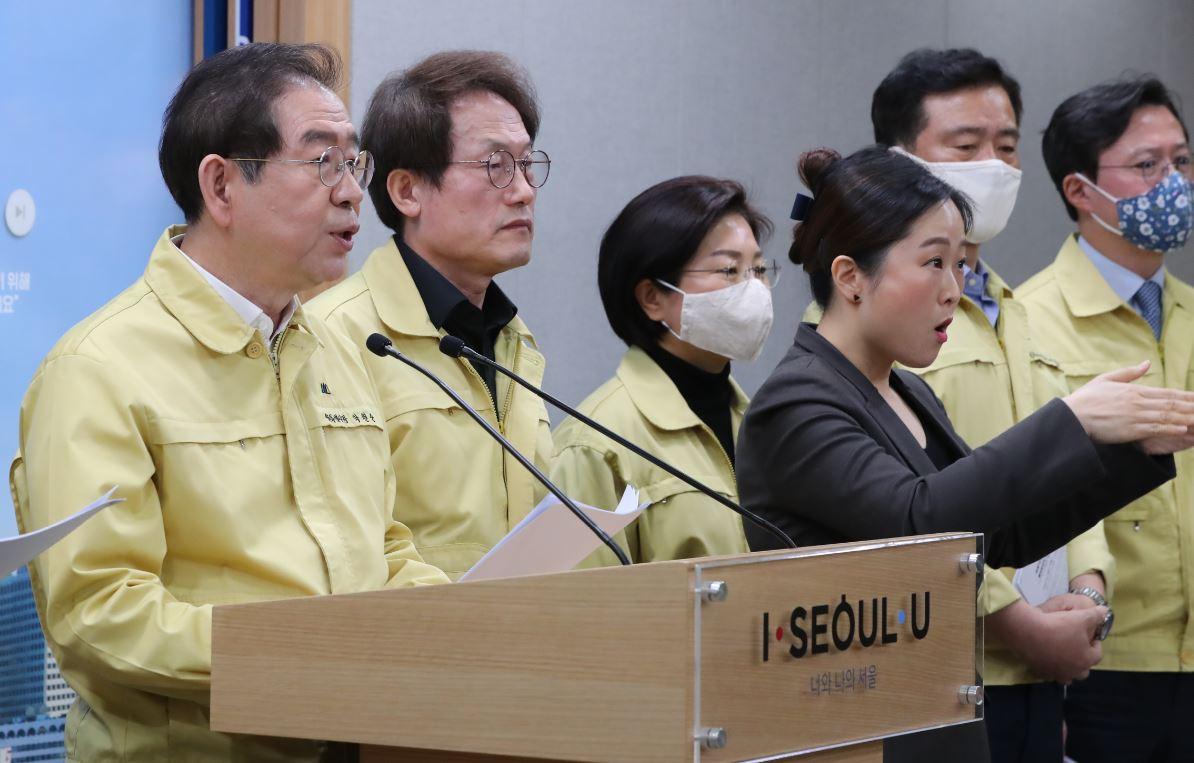 서울시-자치구-교육청 코로나19 협력 방안 발표