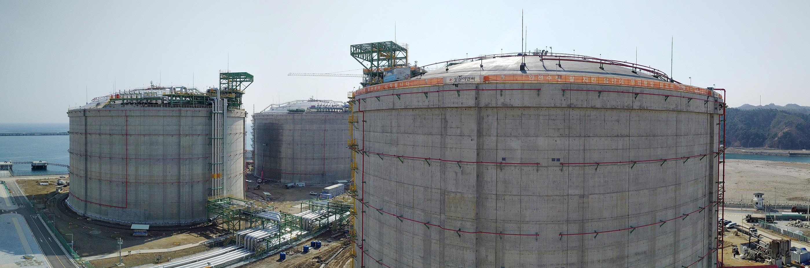 한국가스공사 LNG 저장탱크
