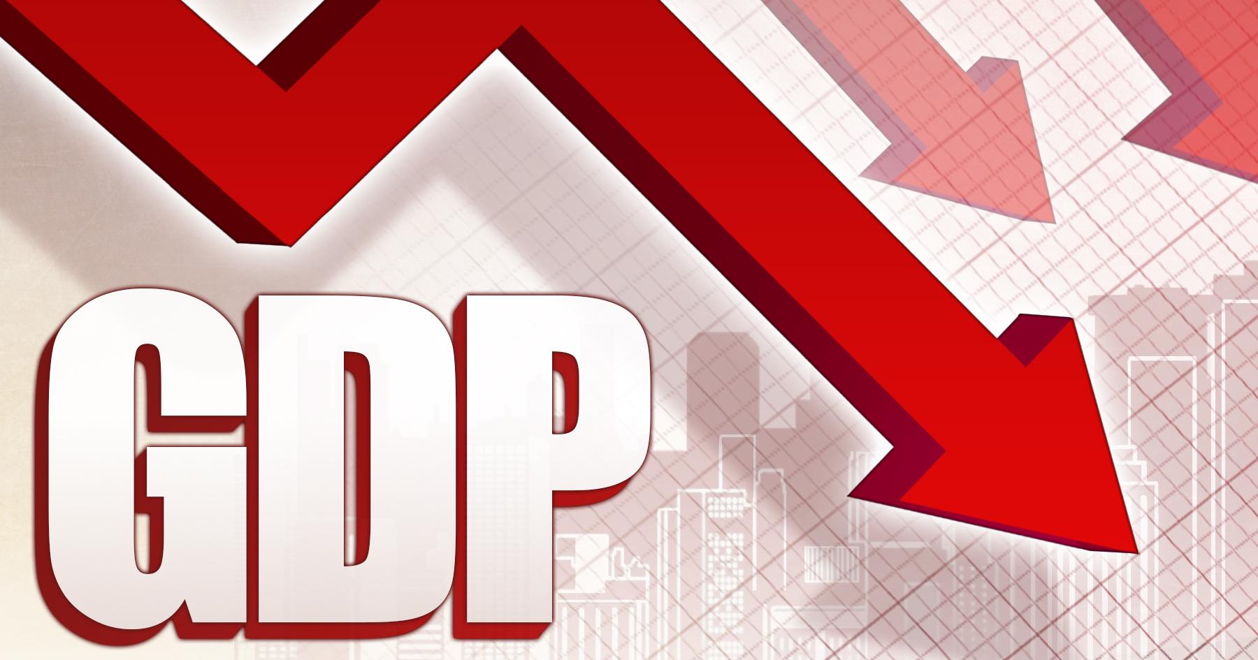 GDP 감소