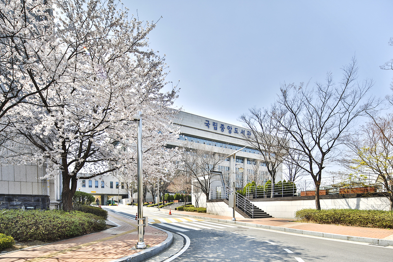 National Library of Korea