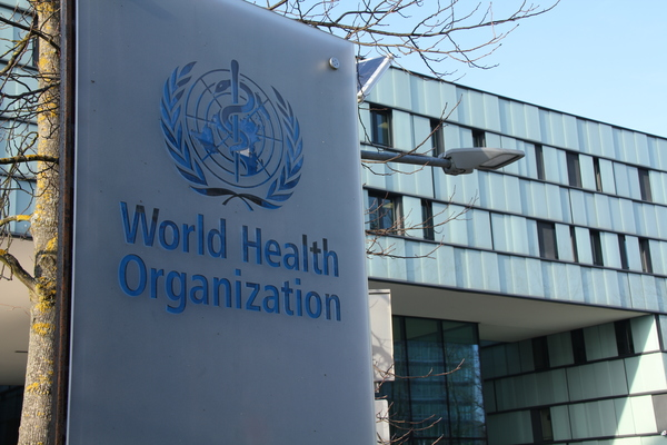 The World Health Organization headquarters in Geneva, Switzerland.