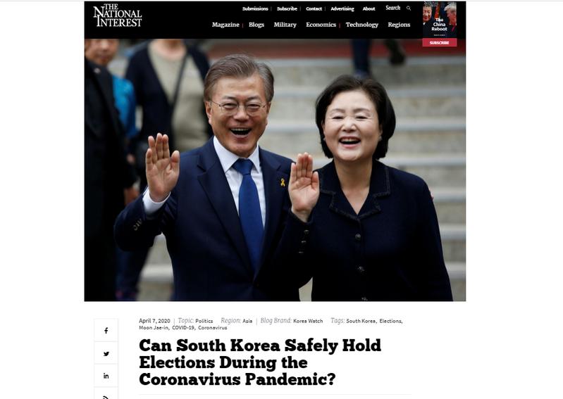 내셔널 인터레스트 기사 화면 캡처