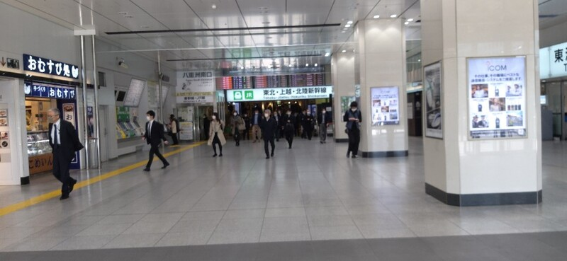 Tokyo Station on Wednesday, day after state of emergency was declared