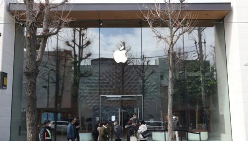Apple Store in Garosu-gil, Seoul