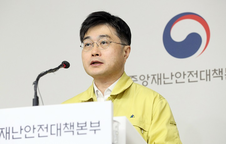 Yoon Tae-ho, a senior official of Korea's Ministry of Health and Welfare