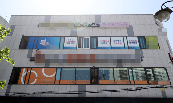 A private academy instructor diagnosed with COVID-19 infects more than a dozen others in the port city of Incheon.