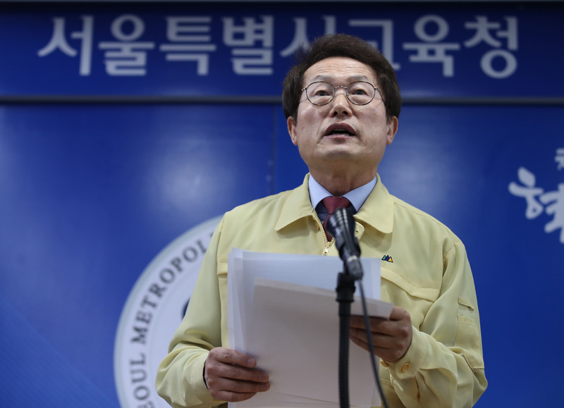 Seoul Education Superintendent Cho Hee-yeon announces guidelines for school operations.