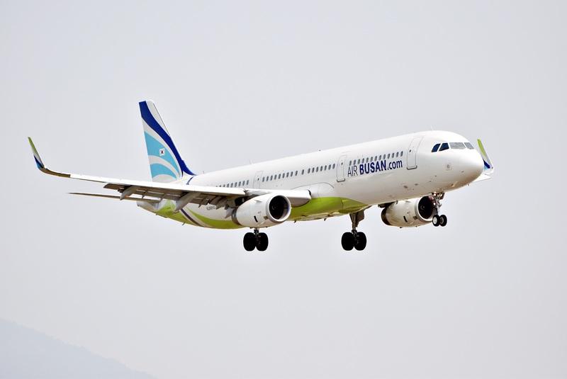 An Air Busan plane is landing.