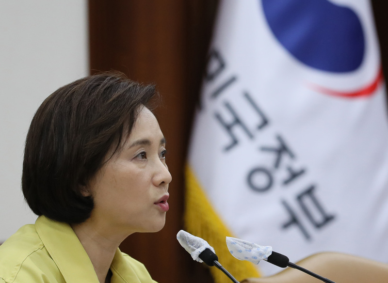 Education Minister Yoo Eun-hae