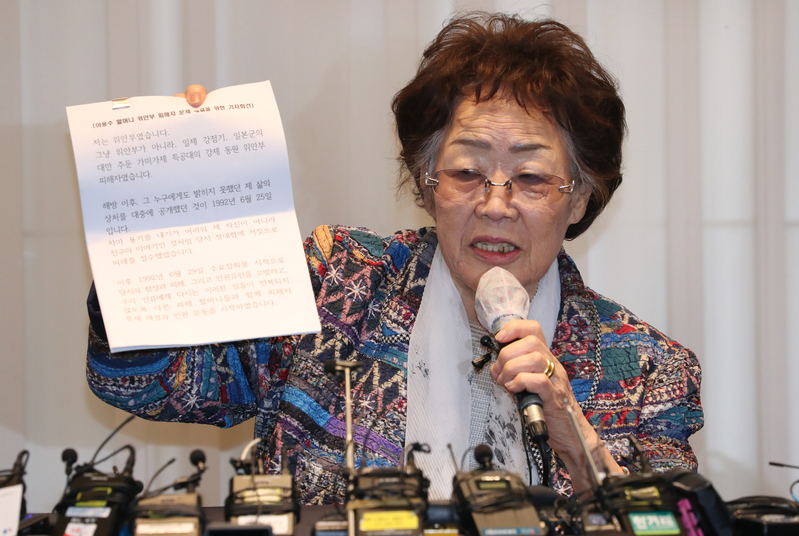 Lee Yong-soo, a surviving victim of Japan's wartime sex slavery holds a news conference at a hotel in Daegu.
