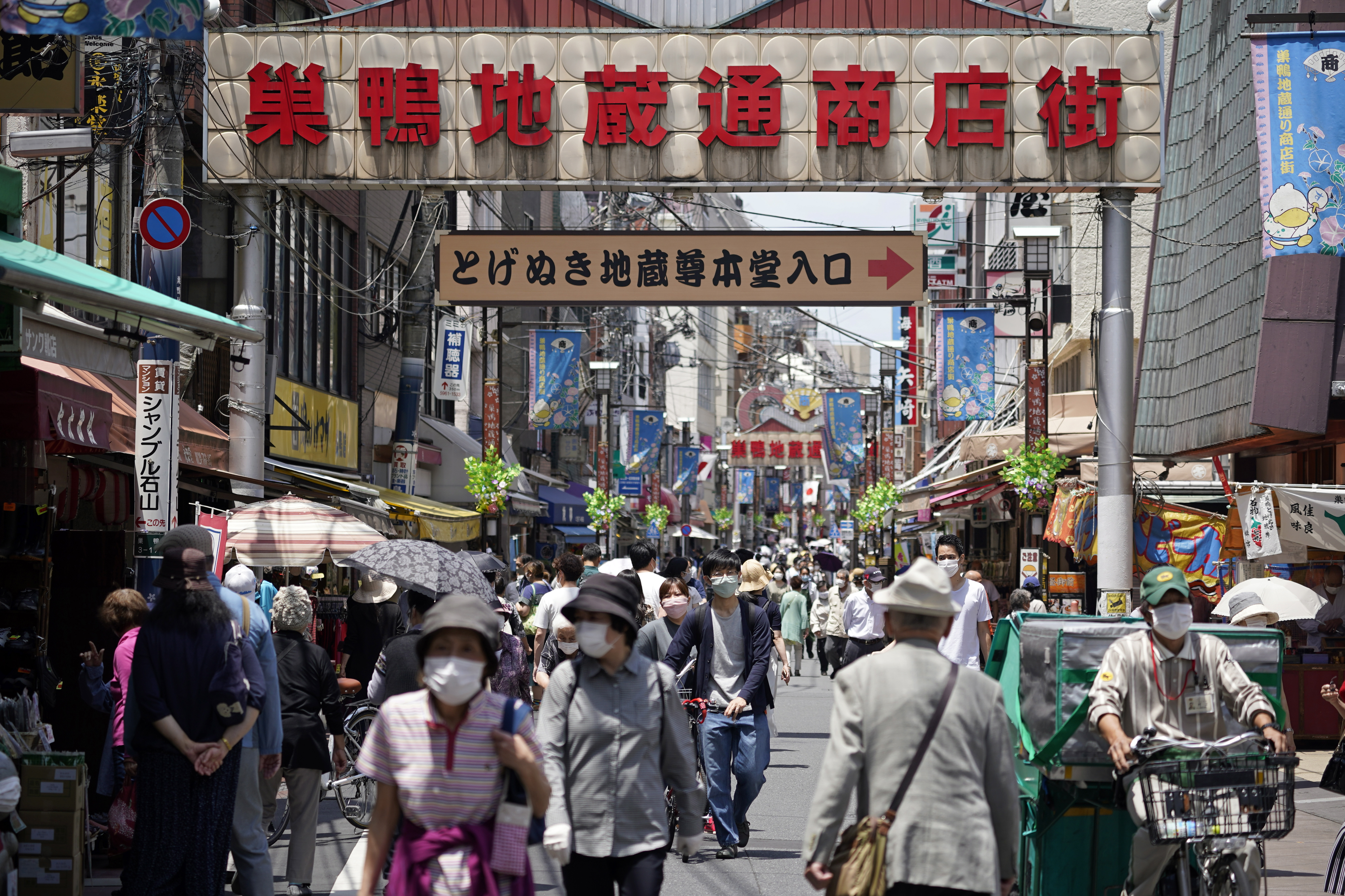 More people are out and about in Tokyo as daily infection rates in Japan have seen a steady decrease.
