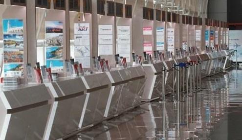 인천국제공항 여행사 창구 모습