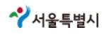 서울시 <사진=서울시 홈페이지>
