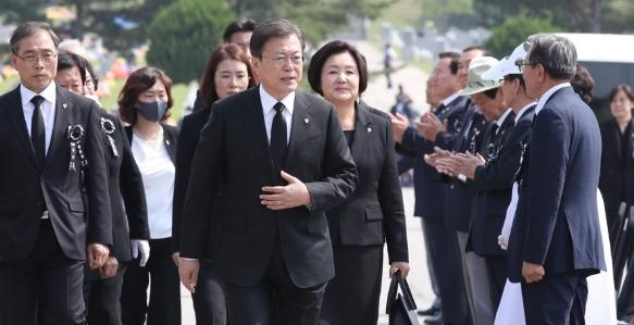 현충일 추념식 참석하는 문재인 대통령