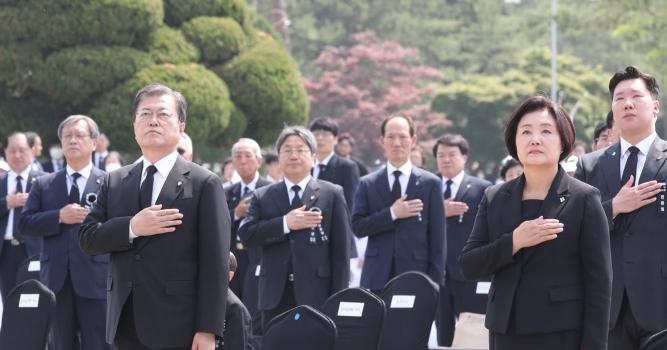 현충일 추념식에 참석한 문재인 대통령