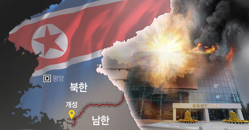 Image: Yonhap News