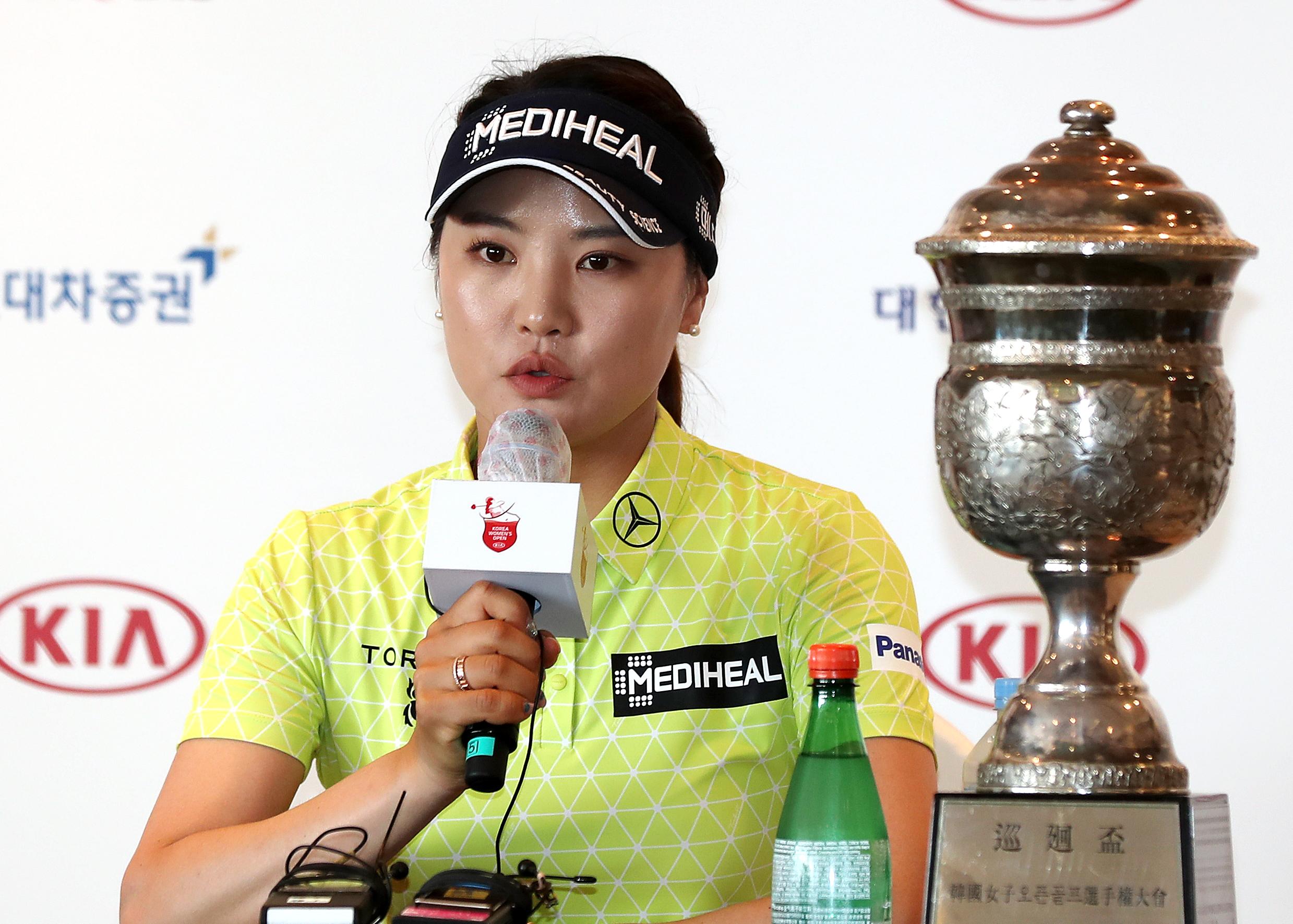 Ryu So-yeon wins the 34th KIA Motors Korea Women's Open at the Bear's Best CheongNa Golf Club in Incheon.