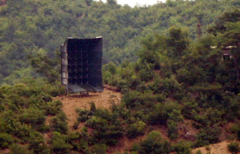 A North Korean loudspeaker