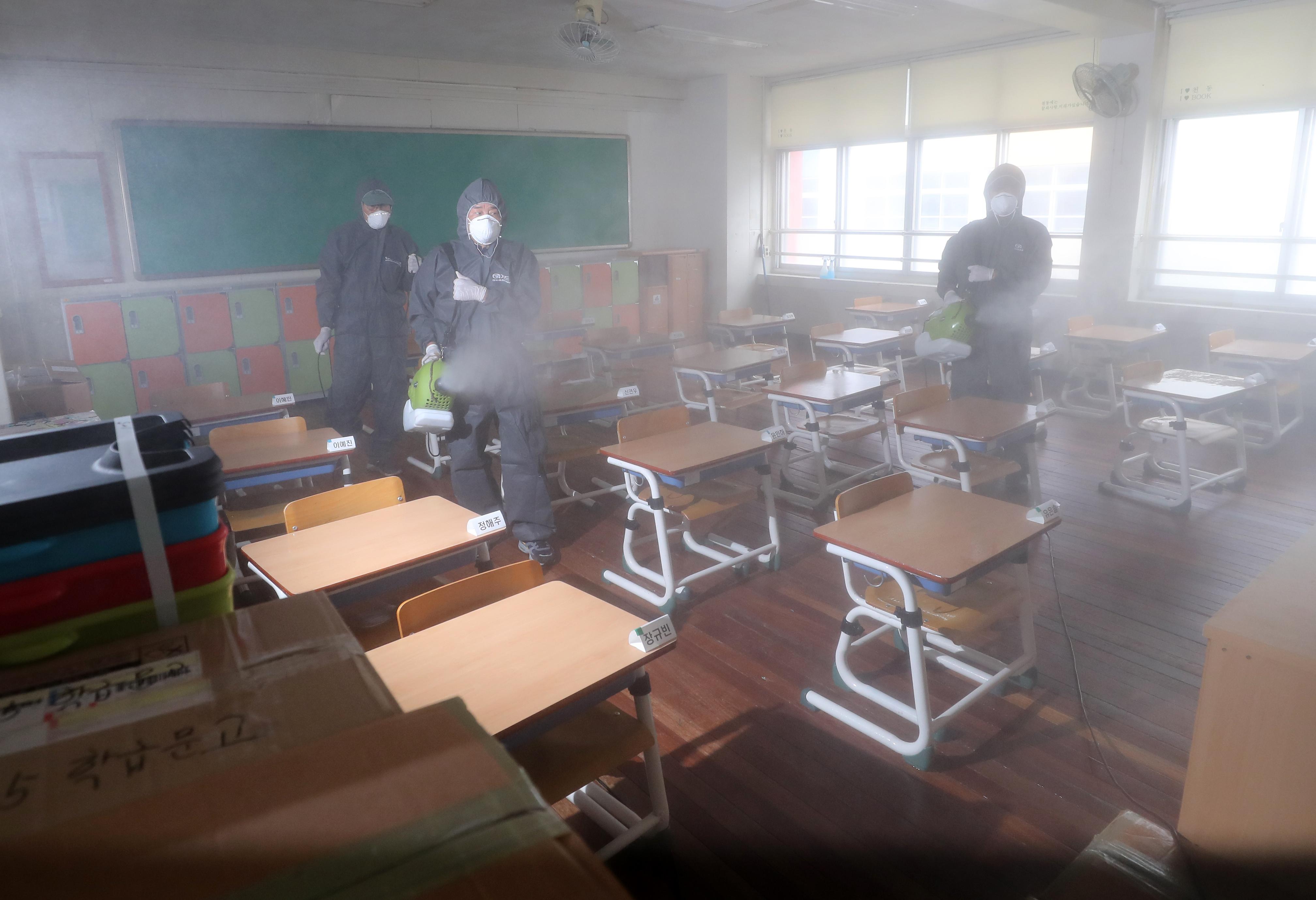초등학생 확진자가 나온 대전의 한 초등학교