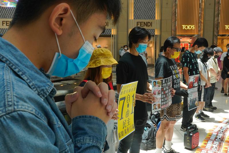보안법 통과 반발하는 홍콩 시위대