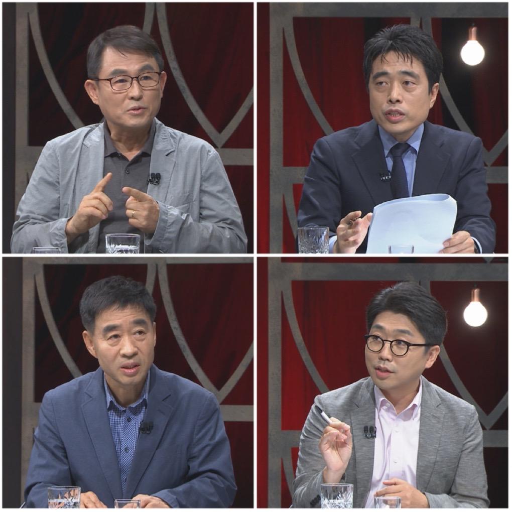 (좌상단 시계방향) 김서중 교수, 이정환 미디어오늘 대표, 심인보 뉴스타파 기자, 정희상 시사in 기자