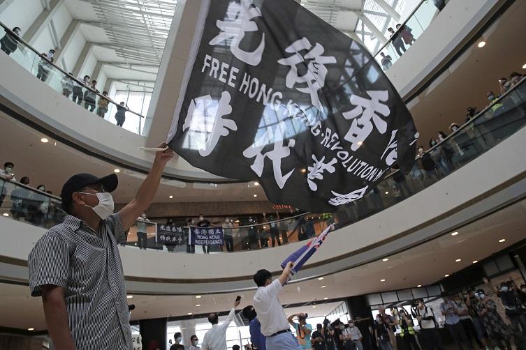 홍콩보안법 반대 시위