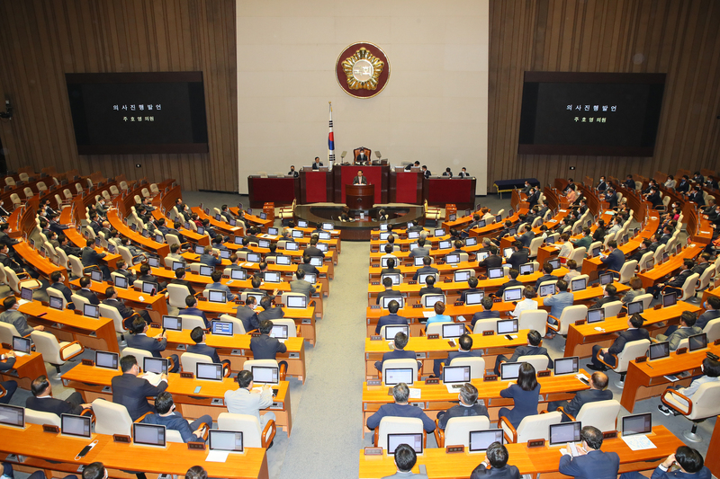 The 21st National Assembly