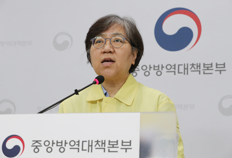 Jung Eun-kyeong, Director of the Korea Centers for Disease Control and Prevention